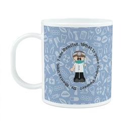 Dentist Plastic Kids Mug (Personalized)