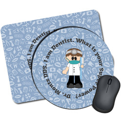 Dentist Mouse Pads (Personalized)