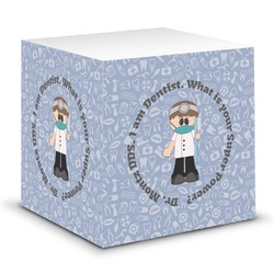 Dentist Sticky Note Cube (Personalized)