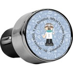 Dentist USB Car Charger (Personalized)