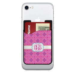 Colorful Trellis 2-in-1 Cell Phone Credit Card Holder & Screen Cleaner (Personalized)