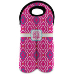 Colorful Trellis Wine Tote Bag (2 Bottles) (Personalized)
