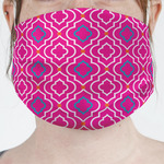 Colorful Trellis Face Mask Cover (Personalized)