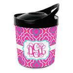 Colorful Trellis Plastic Ice Bucket (Personalized)