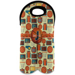 Basketball Wine Tote Bag (2 Bottles) (Personalized)