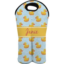 Rubber Duckie Wine Tote Bag (2 Bottles) (Personalized)