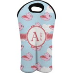 Flying Pigs Wine Tote Bag (2 Bottles) (Personalized)