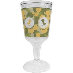 Rubber Duckie Camo Wine Tumbler - 11 oz Plastic (Personalized)