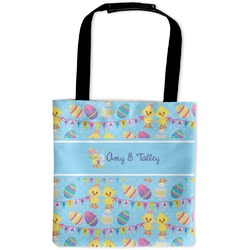 Happy Easter Auto Back Seat Organizer Bag (Personalized)
