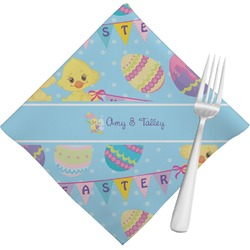 Happy Easter Cloth Napkins (Set of 4) (Personalized)