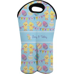 Happy Easter Wine Tote Bag (2 Bottles) (Personalized)