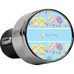 Happy Easter USB Car Charger (Personalized)
