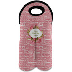 Mother's Day Wine Tote Bag (2 Bottles)