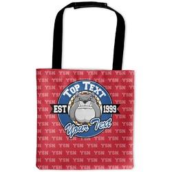 School Mascot Auto Back Seat Organizer Bag (Personalized)