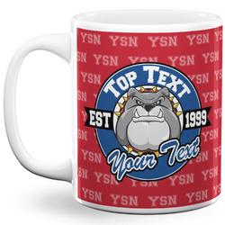 School Mascot 11 Oz Coffee Mug - White (Personalized)