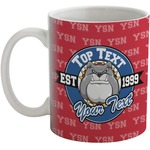 School Mascot Coffee Mug (Personalized)