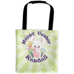 Easter Bunny Auto Back Seat Organizer Bag (Personalized)