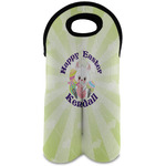 Easter Bunny Wine Tote Bag (2 Bottles) (Personalized)