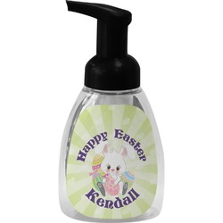 Easter Bunny Foam Soap Dispenser (Personalized)