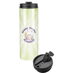 Easter Bunny Stainless Steel Tumbler (Personalized)