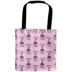 Custom Princess Auto Back Seat Organizer Bag (Personalized)
