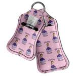 Custom Princess Hand Sanitizer & Keychain Holder (Personalized)