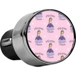Custom Princess USB Car Charger (Personalized)