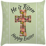 Easter Cross Decorative Pillow Case