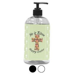 Easter Cross Plastic Soap / Lotion Dispenser