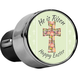 Easter Cross USB Car Charger