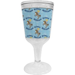 Custom Prince Wine Tumbler - 11 oz Plastic (Personalized)