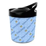 Prince Plastic Ice Bucket (Personalized)