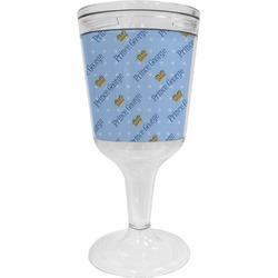 Prince Wine Tumbler - 11 oz Plastic (Personalized)