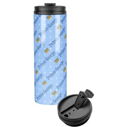 Prince Stainless Steel Tumbler (Personalized)