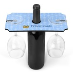 Prince Wine Bottle & Glass Holder (Personalized)