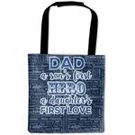 My Father My Hero Auto Back Seat Organizer Bag (Personalized)