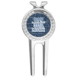 My Father My Hero Golf Divot Tool & Ball Marker (Personalized)