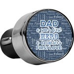 My Father My Hero USB Car Charger (Personalized)