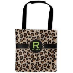 Granite Leopard Auto Back Seat Organizer Bag (Personalized)