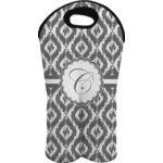 Ikat Wine Tote Bag (2 Bottles) (Personalized)