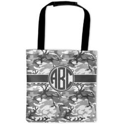 Camo Auto Back Seat Organizer Bag (Personalized)