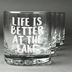 Lake House Whiskey Glasses (Set of 4) (Personalized)