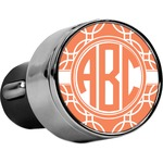 Linked Circles USB Car Charger (Personalized)