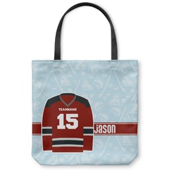 Hockey Canvas Tote Bag (Personalized)