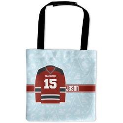 Hockey Auto Back Seat Organizer Bag (Personalized)