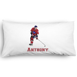 Hockey 2 Pillow Case - King - Graphic (Personalized)