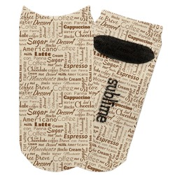 Coffee Lover Adult Ankle Socks (Personalized)