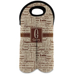 Coffee Lover Wine Tote Bag (2 Bottles) (Personalized)