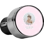 Baby Girl Photo USB Car Charger (Personalized)