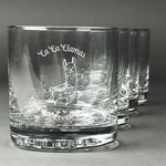 Llamas Whiskey Glasses (Set of 4) (Personalized)